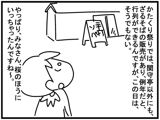 f:id:k9352009:20160426124440j:image