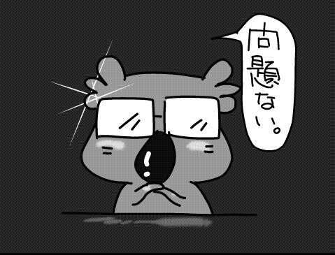 f:id:k9352009:20160502131311j:image