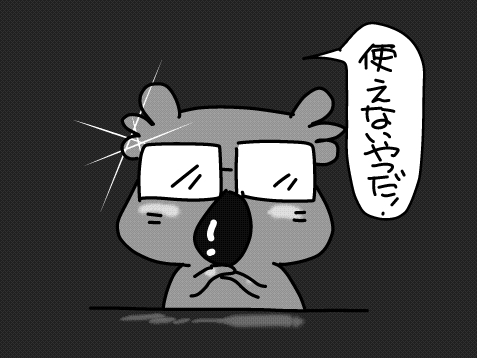 f:id:k9352009:20160502132736j:image