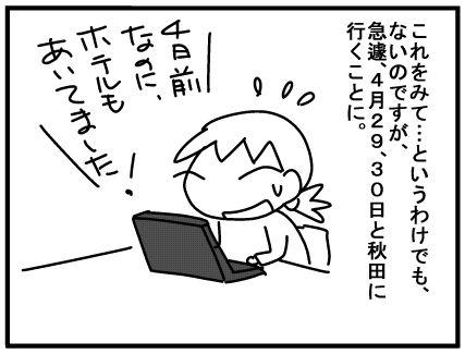 f:id:k9352009:20160517130351j:image