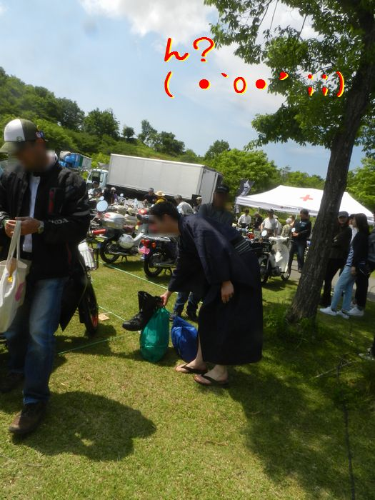 f:id:k9352009:20160526123508j:image