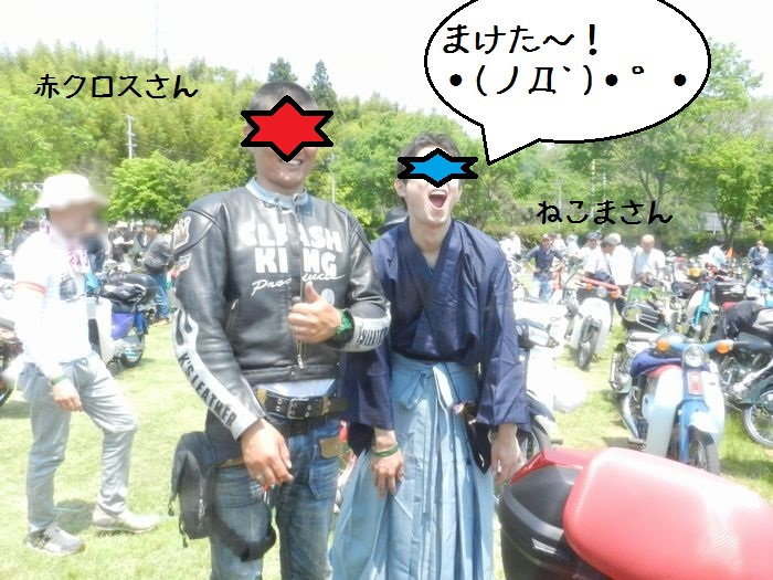 f:id:k9352009:20160527114046j:image