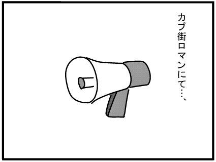 f:id:k9352009:20160531110109j:image