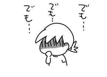 f:id:k9352009:20160603173749j:image