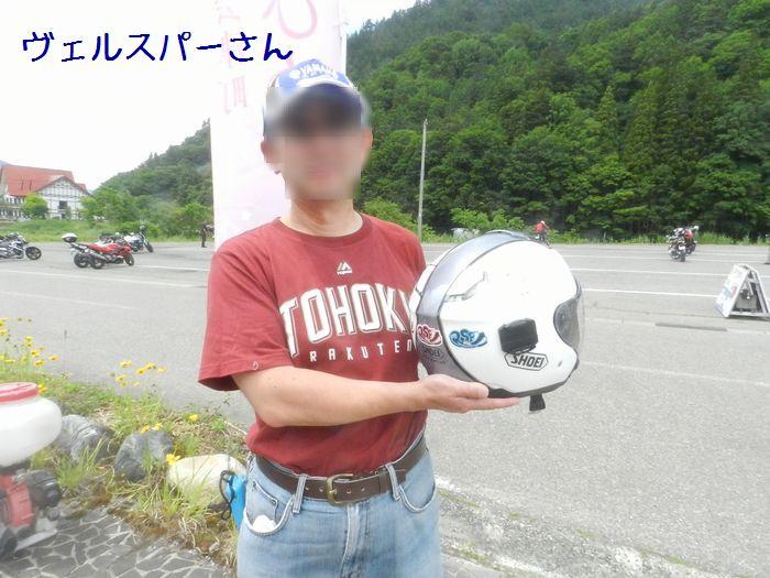 f:id:k9352009:20160621032144j:image