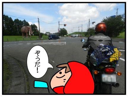 f:id:k9352009:20160830174813j:image