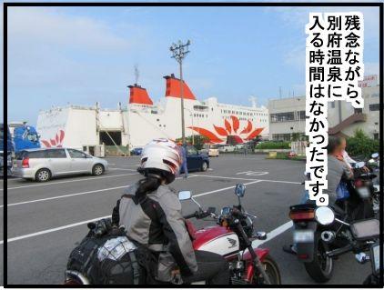 f:id:k9352009:20160830175228j:image