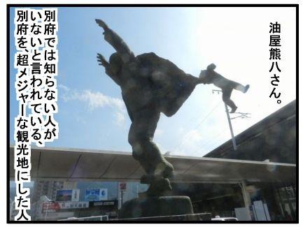 f:id:k9352009:20160830175233j:image