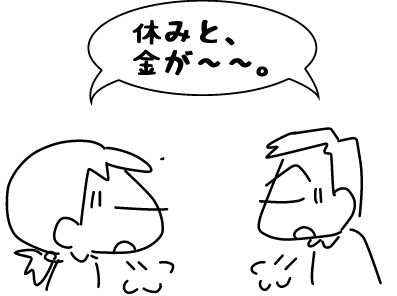 f:id:k9352009:20160904123805j:image