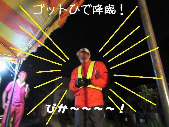 f:id:k9352009:20160912133026j:image