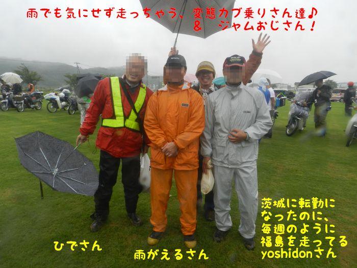f:id:k9352009:20161003154758j:image