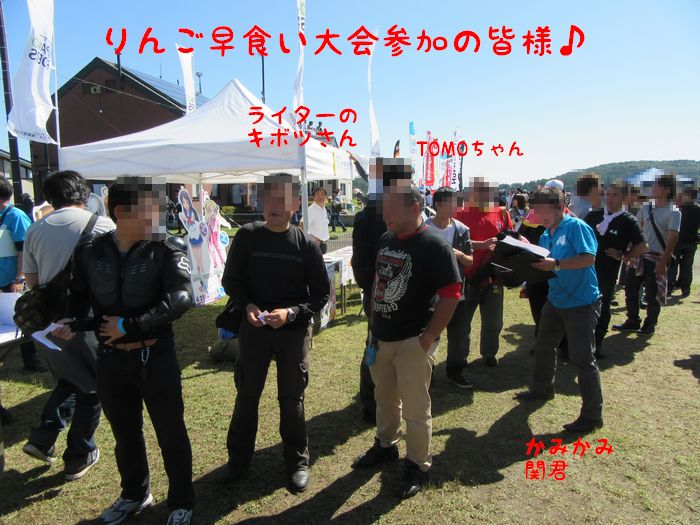 f:id:k9352009:20161020114709j:image
