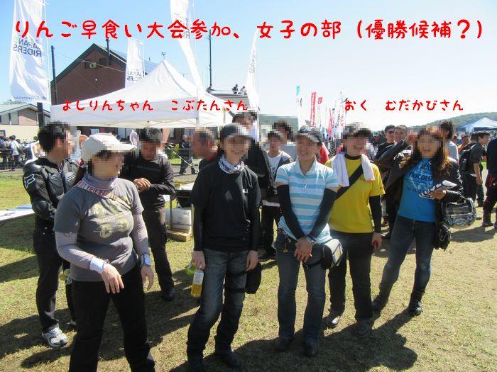 f:id:k9352009:20161020114829j:image