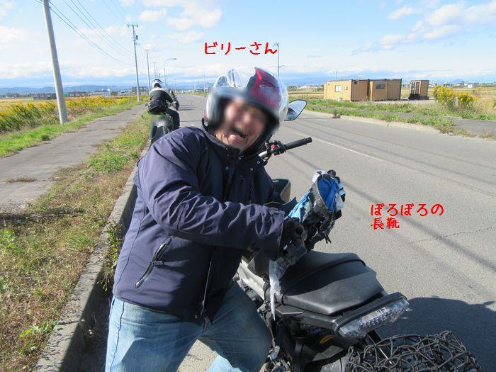 f:id:k9352009:20161117172049j:image