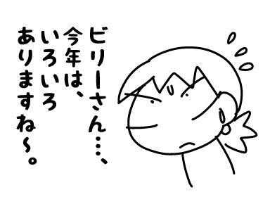 f:id:k9352009:20161118170111j:image