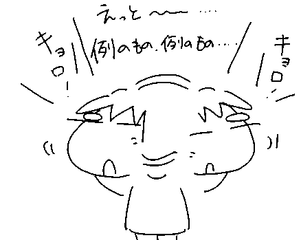 f:id:k9352009:20170410144716p:image