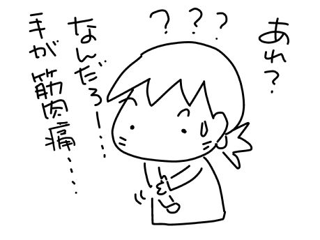 f:id:k9352009:20170424120400j:image
