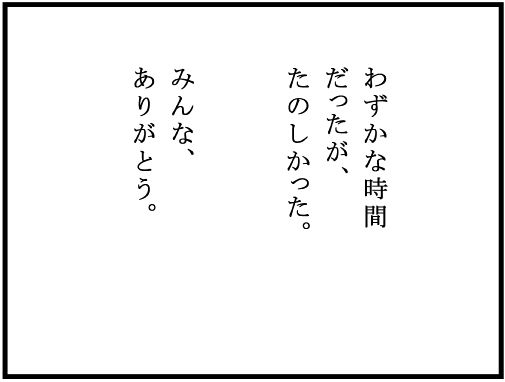 f:id:k9352009:20170501130900j:image