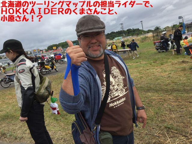 f:id:k9352009:20170519012757j:image