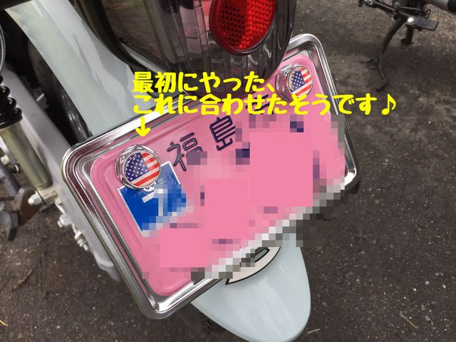 f:id:k9352009:20170519080118j:image