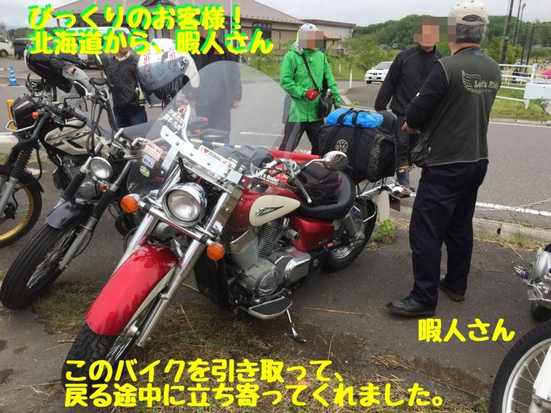 f:id:k9352009:20170519082608j:image