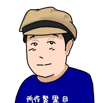 f:id:k9352009:20170527093816j:image