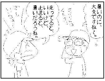 f:id:k9352009:20170704072458p:image