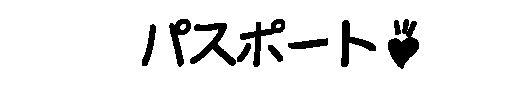 f:id:k9352009:20170911073217j:image