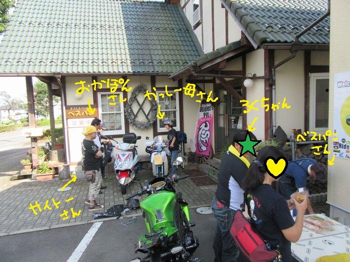 f:id:k9352009:20170912091625j:image