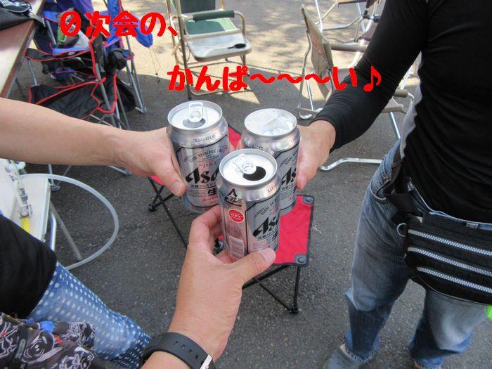 f:id:k9352009:20170912091817j:image