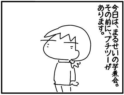 f:id:k9352009:20170930090128j:image