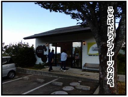 f:id:k9352009:20171025141941j:image
