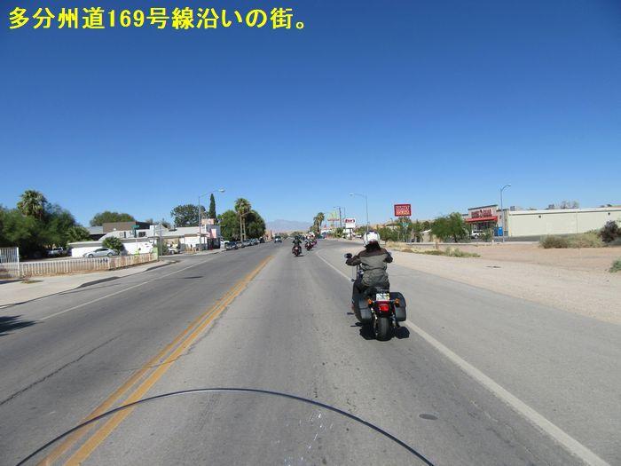 f:id:k9352009:20171117121725j:image