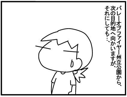 f:id:k9352009:20171117121751j:image