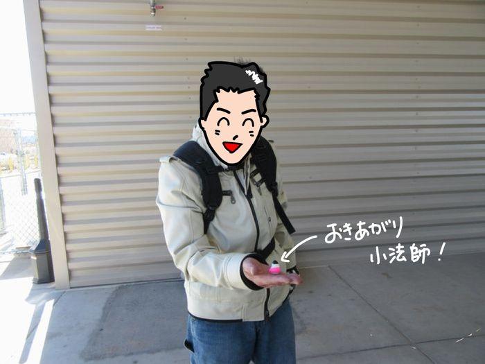 f:id:k9352009:20171122114430j:image