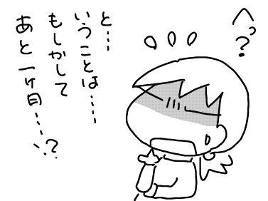 f:id:k9352009:20171202065703j:image
