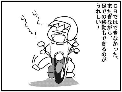 f:id:k9352009:20171207104757j:image