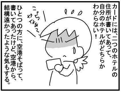 f:id:k9352009:20180115121729j:image