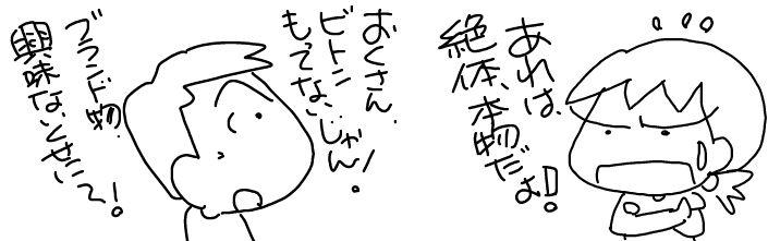 f:id:k9352009:20180716091355j:image