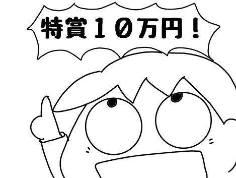 f:id:k9352009:20181203123603j:image