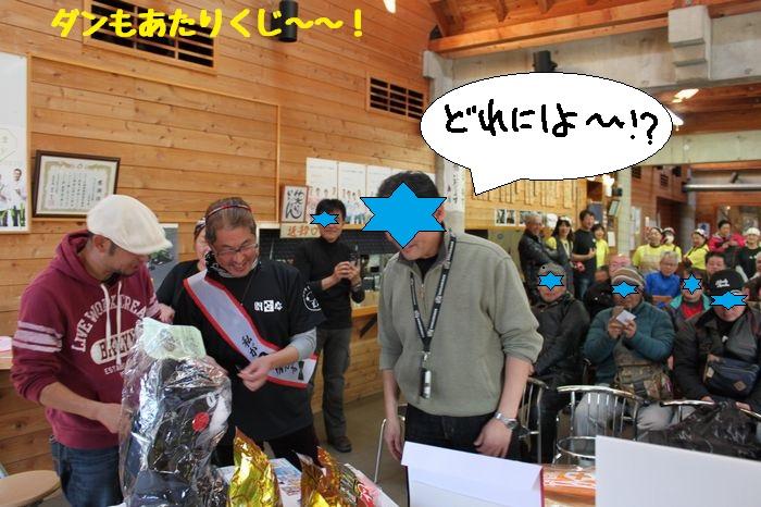 f:id:k9352009:20181214145540j:image