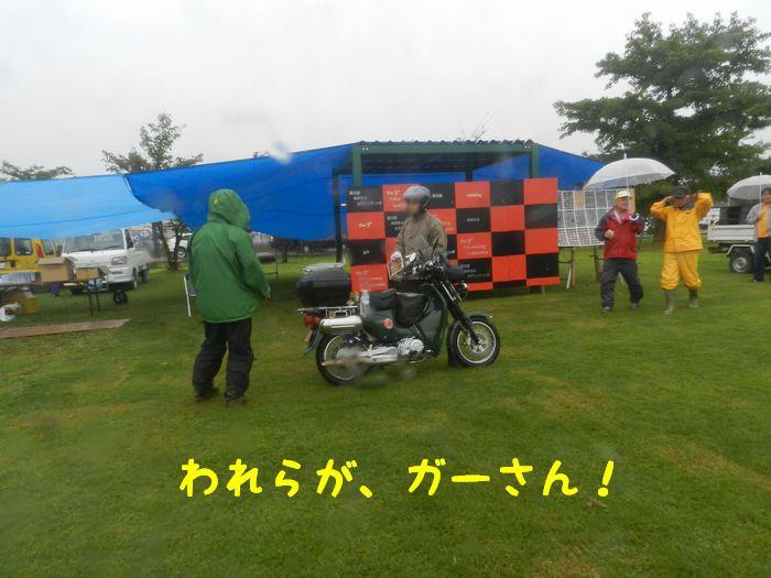 f:id:k9352009:20190108143548j:image