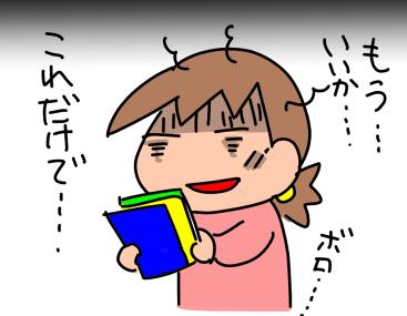 f:id:k9352009:20200130173529p:plain