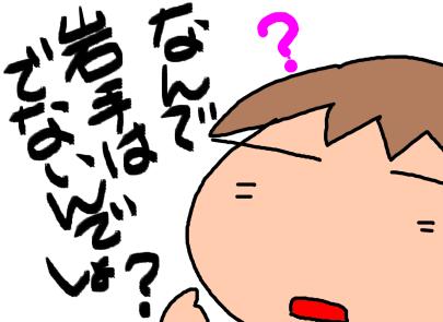 f:id:k9352009:20200406124306p:plain