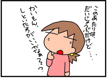 f:id:k9352009:20200408102130p:plain