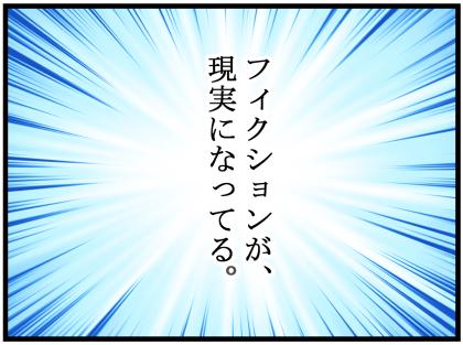 f:id:k9352009:20200417120337p:plain