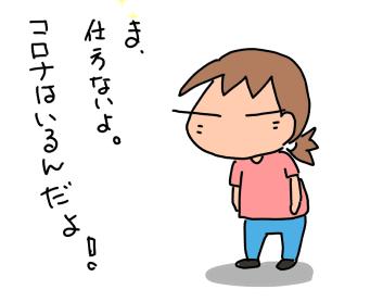 f:id:k9352009:20200619225242p:plain