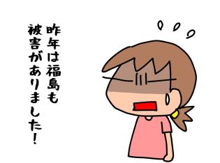 f:id:k9352009:20200706104040p:plain