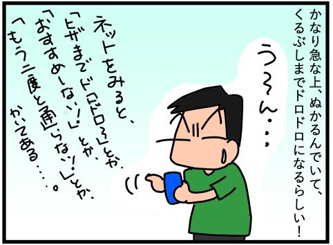 f:id:k9352009:20200817110258p:plain