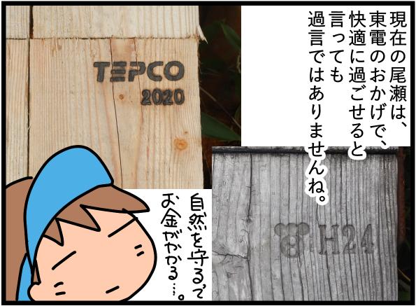 f:id:k9352009:20200831102918p:plain